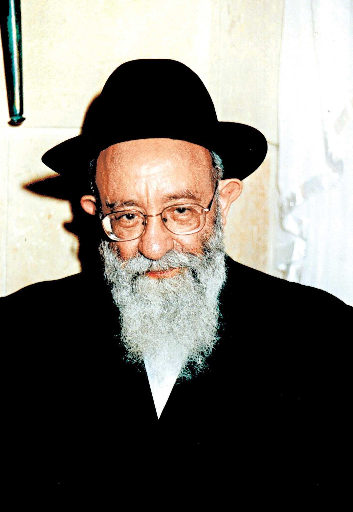 """* הרב מארי יוסף קאפח זצ""""ל"""