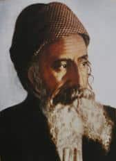 """* הרב מארי יחיא יצחק הלוי זצ""""ל"""