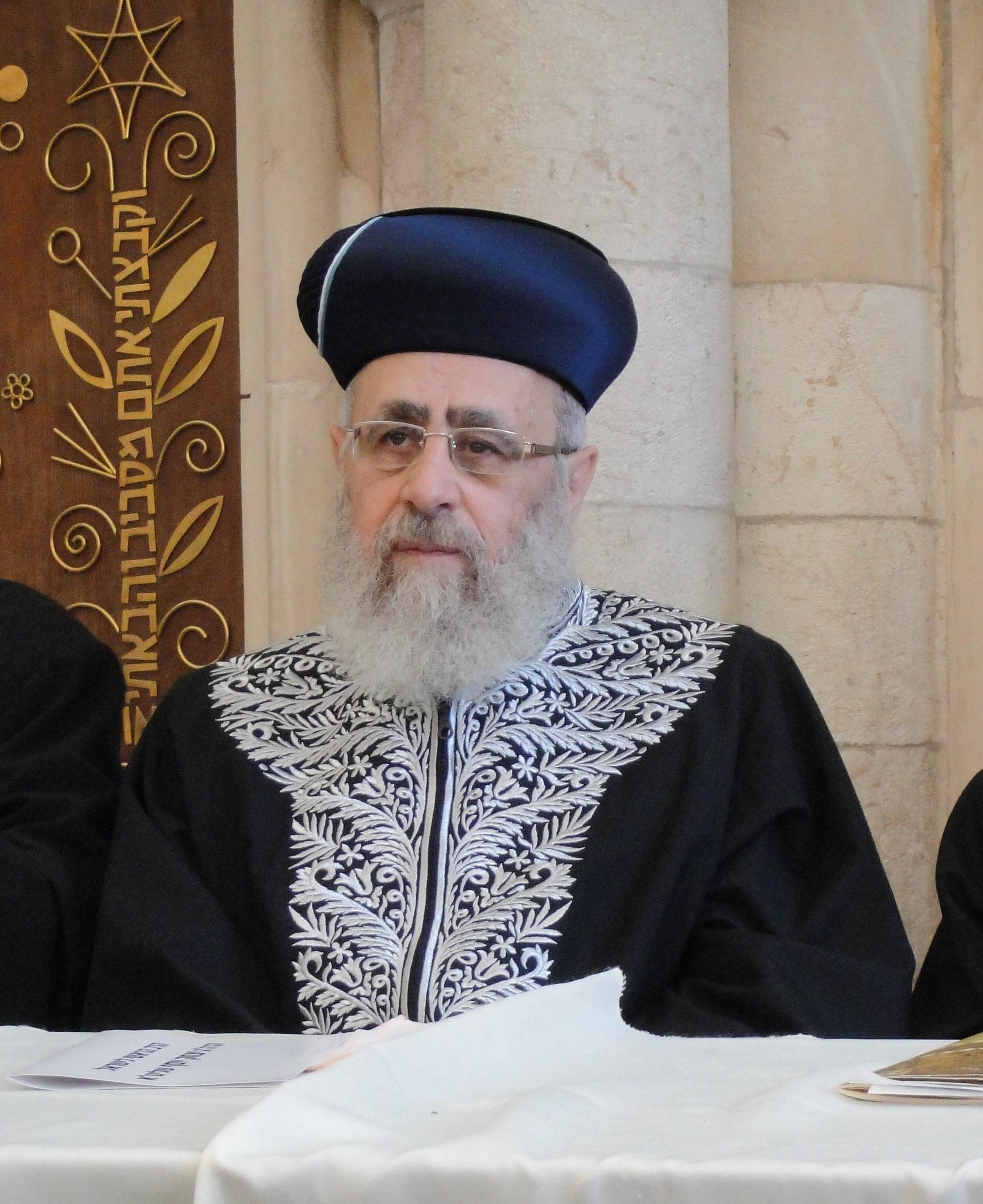 """הרב יצחק יוסף שליט""""א"""