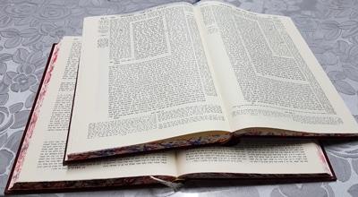 "סיכום הדף היומי – יום שישי ח' אדרתשע""ח – שבת קודש ט' אדרתשע""ח"