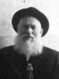 """* הרב יוסף שלמה כהנמן זצ""""ל"""
