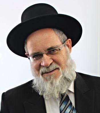"""הרב אוריאל לביא שליט""""א"""