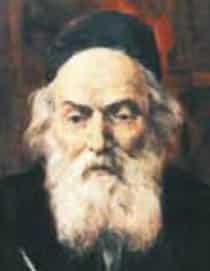 """* הרב ישראל מאיר הכהן זצ""""ל – החפץ חיים"""