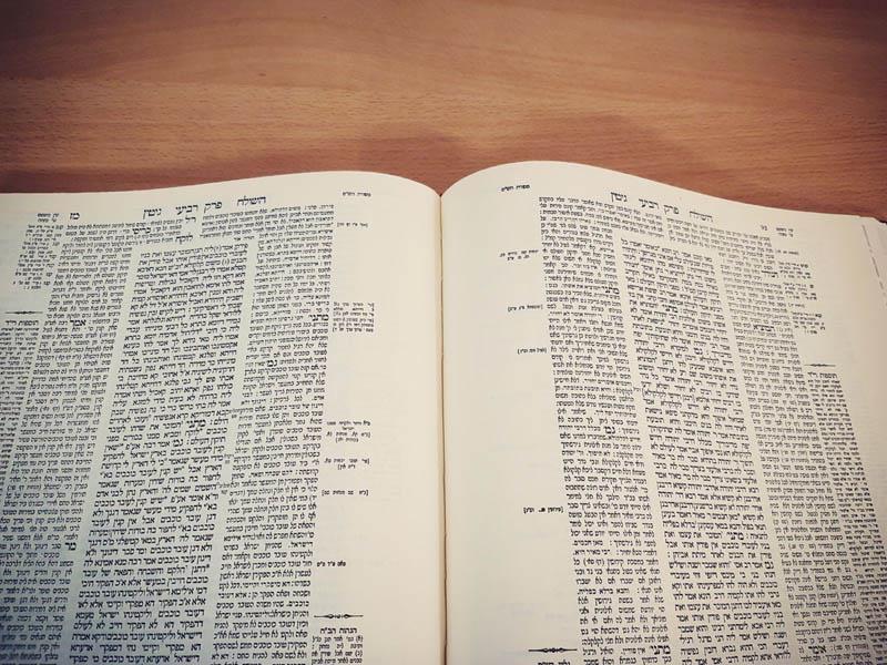 """סיכומי הדף היומי – יום שישי כ""""ו איירתשע""""ט – שבת קודש כ""""ז איירתשע""""ט"""