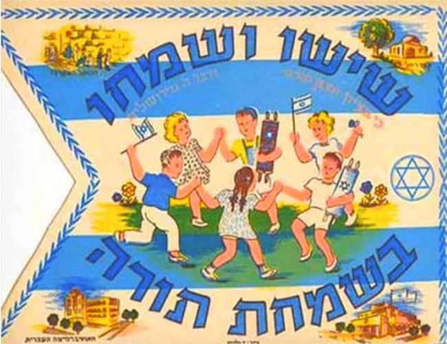 מפי אל יבורך כל ישראל