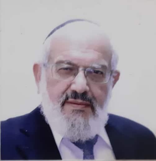 """הרב בן ציון בר עמי שליט""""א"""
