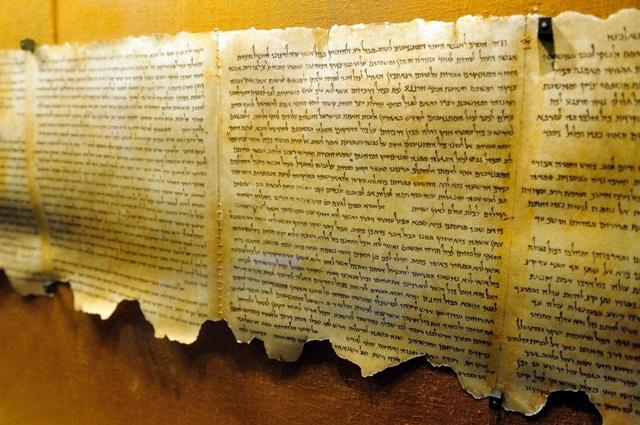 """על שפת הקודש – """"על כן קרא שמה בבל כי שם בלל ה' שפת כל הארץ ומשם הפיצם ה' על פני כל הארץ"""" (בראשית י""""א, י')"""