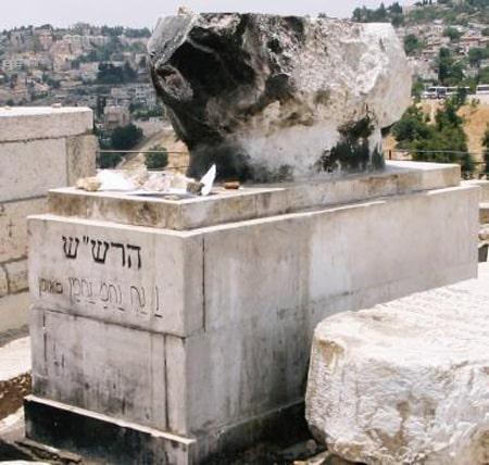 * גדולי ישראל – הנפשה מדהימה –