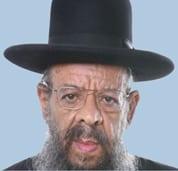 """* הרב אריה גמליאל זצ""""ל"""