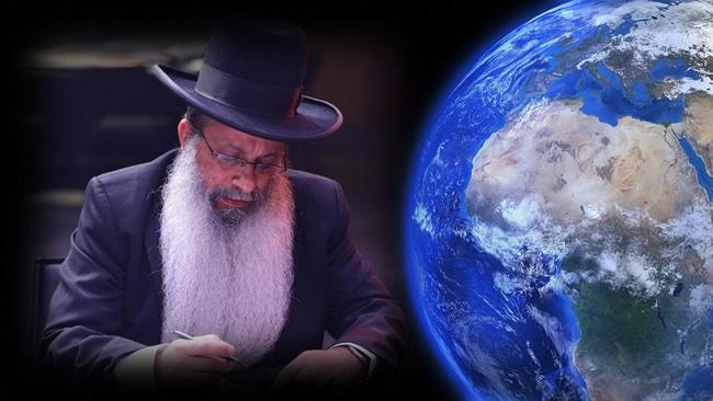ארץ ושמיים לחן הרב יהודה גמליאל