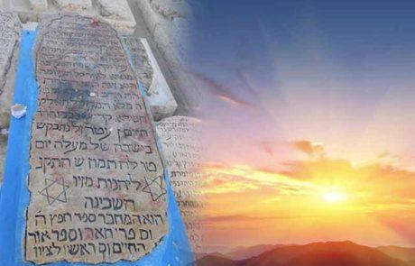 לקט סיפורים ועדויות על הסגולה הנפלאה שבלימוד ספר 'אור החיים' הקדוש