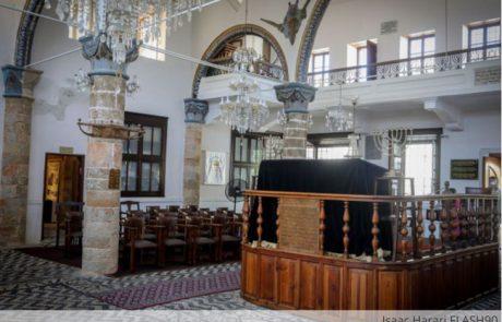 על חשיבות ההקפדה בקדושת בית הכנסת