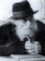 * הרב אברהם ישעיהו קרליץ – החזון איש
