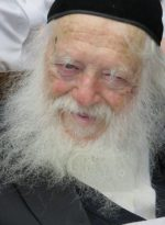 """הרב חיים קנייבסקי שליט""""א"""
