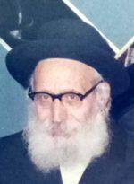 """* הרב יוסף עמר הלוי זצ""""ל"""