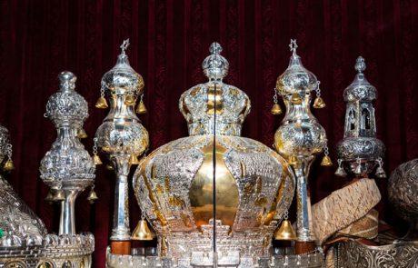 נעימות חג השבועות במסורת יהודי תימן