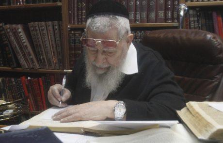 """קווים לדרכי לימודו ומדיניותו ההלכתית של הרב עובדיה יוסף זצ""""ל"""