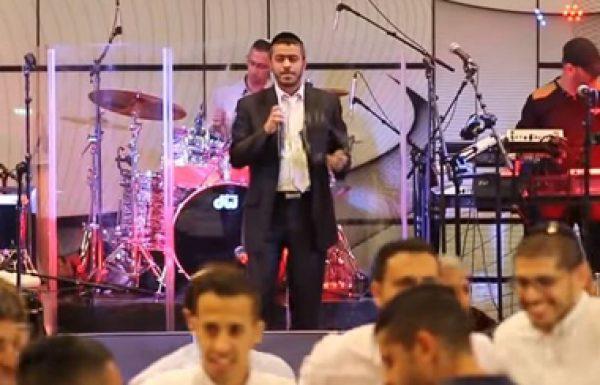 לוי גמליאל – אודה לך אל חי 2016 – צעד תימני משובח וידאו מחתונה