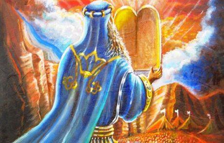 דבר תורה לפרשת במדבר