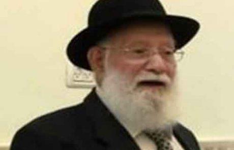 """* הרב יוסף קלזאן זצ""""ל"""