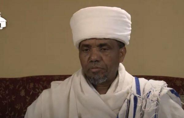 זכרונות מאתיופיה – קייס אדיסו ביאדגלין בינסאי