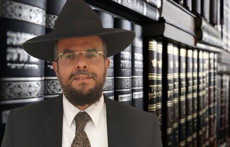 """הרב מיכאל זכריהו שליט""""א"""