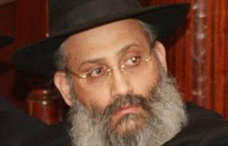 """הרב יצחק מעלם שליט""""א"""