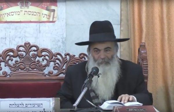 הרב משה גמליאל מוסר והודיה להשם