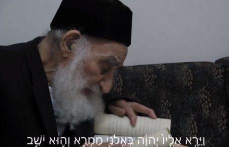 """פרשת וירא פרק א מפי מארי סאלם כהן בן סלימאן זצ""""ל"""