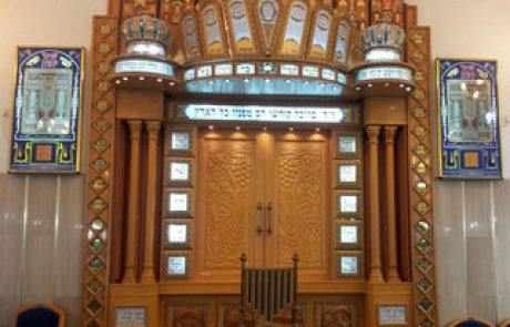 פרשת חיי שרה -קריאה בתורה נוסח ירושלמי