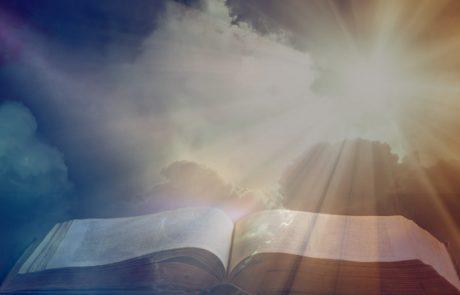 תפילת רבי ישמעאל כהן גדול