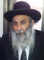 """הרב יעקב מעלם שליט""""א"""