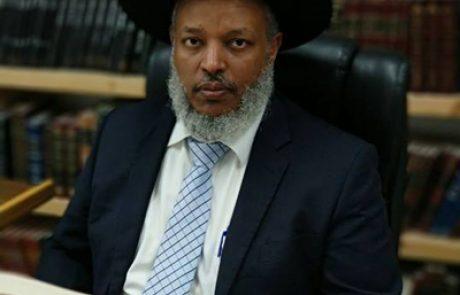 """ברכות לראש משביר לרב ראובן וובשת שליט""""א – בעוד ימים ספורים יכנס לתפקידו החדש כרבה הראשי של יהדות אתיופיה"""
