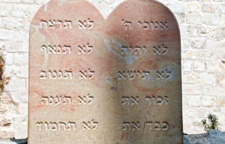 עשרת הדיברות – יתרו, חגי בצרי