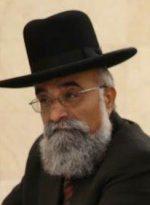 """הרב נחמיה כועי הלוי שליט""""א"""