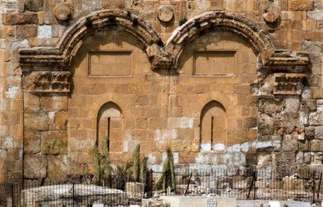 קיצור הדינים הנוהגים בימי בין המצרים ותשעת הימים
