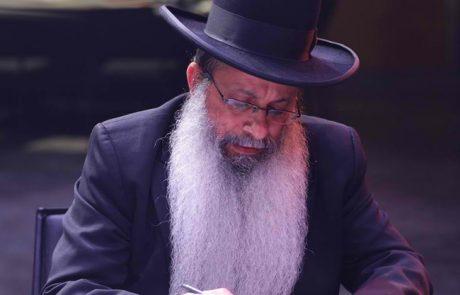 פתיחה למגילת אסתר – הרב יהודה גמליאל