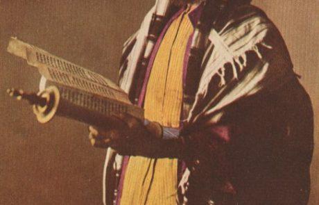 """הידעת מהי מגילת בני חשמונאי? מאת ר' אביעד ב""""ר שלום יצ""""ו אשואל – כולל נעימת מגילת בני חשמונאי (מגילת אנטיוכס) מפי מארי סאלם כהן בן סלימאן זצ""""ל"""