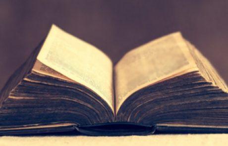 """פרשת וישלח יעקב – """"קָטֹנְתִּי מִכֹּל הַחֲסָדִים וּמִכָּל הָאֱמֶת אֲשֶׁר עָשִׂיתָ אֶת עַבְדֶּךָ כִּי בְמַקְלִי עָבַרְתִּי אֶת הַיַּרְדֵּן הַזֶּה וְעַתָּה הָיִיתִי לִשְׁנֵי מַחֲנוֹת"""". – מאת הרב איתי אליצור שליט""""א"""