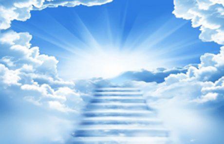 """פרשת ויצא יעקב – מאת הרב איתי אליצור שליט""""א"""
