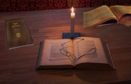 נביאים וכתובים